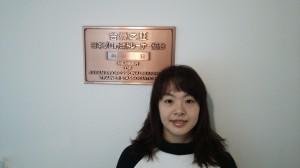 アイスホッケー女子日本代表 来院